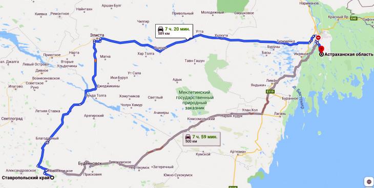 У соседей Астраханской области первый зараженный коронавирусом